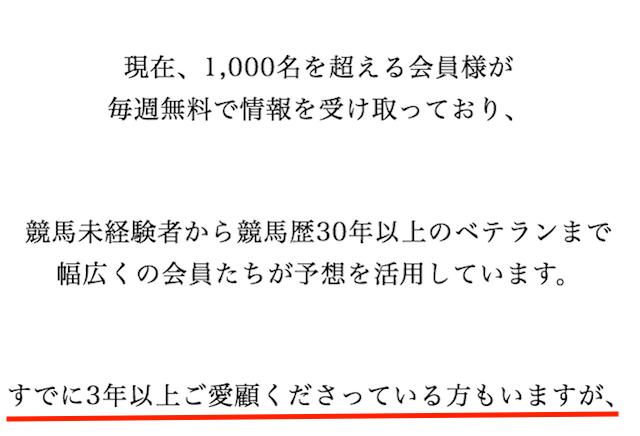 keimori_5