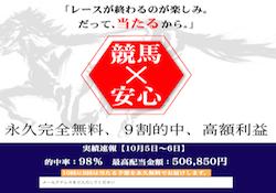 keimori_thumbnail