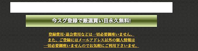 P4登録フォーム